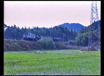 近江鉄道報告