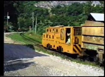 白木谷鉱山報告