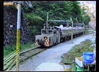 芳井鉱山報告