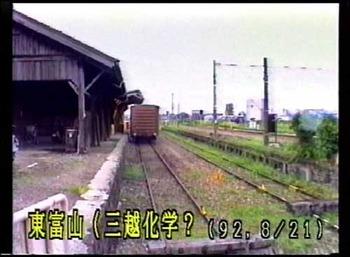 東富山報告