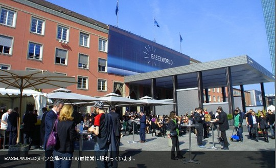 BASELWORLD2011・BREITLINGブース