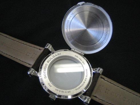 ブルガリ2009新作