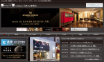 oomiya大阪・心斎橋店ウェブサイト
