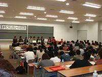 まちづくりカレッジ2009in名古屋!1日目