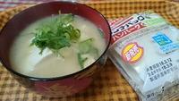 お豆腐を 食べよう