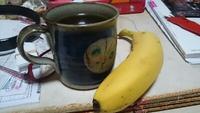 久しぶりの バナナ