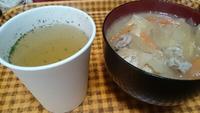 お汁と   スープ