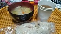 味噌汁と  パン