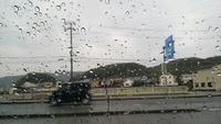 えらい雨やで