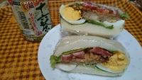 きょうのサンドイッチ