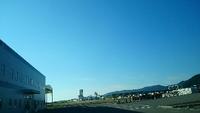 きょうの加太山