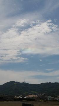 綺麗な雲〜
