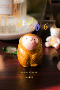 新年♪ 2016/01/01 23:36:55