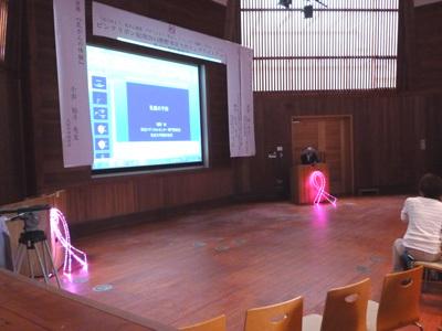 ピンクリボン紀南2014熊野本宮大社ピンクライトアップ 乳がん特別講演会の様子