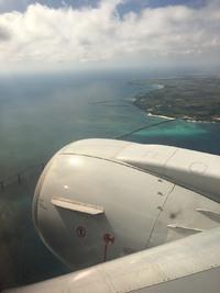 空の旅と島時間
