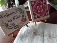 Fika さん刺繍の日