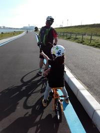 姫との自転車散歩