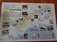 和歌の浦ハイキング潮騒の小路