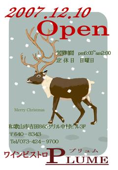 OPENDM