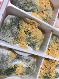 ひねり草餅
