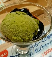 黒糖アイスへ