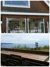 GLIDER CAFEさん