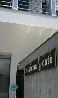 6/28(木) maywind cafe afternoon jazz 37
