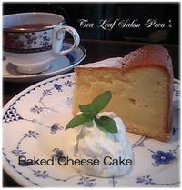 ただいまのケーキ