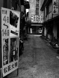 matsusaka#45