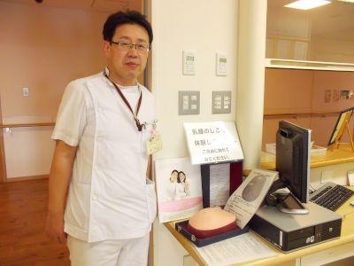 紀南病院-臨床検査技師と模型