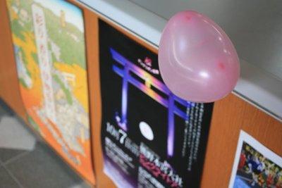 ピンクリボン紀南2012熊野本宮大社ピンクライトアップのポスター