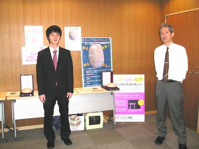 第37回日本臨床細胞学会和歌山県支部学術集会