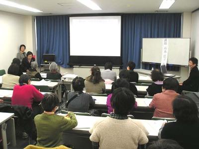 田辺支部母子寡婦の会 乳がん啓発ミニ講座