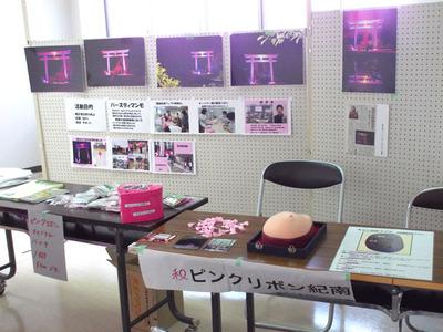 熊野本宮大社ピンクライトアップの大鳥居写真展