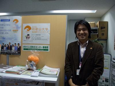 ピンクリボン着用者@和歌山大学 南紀熊野サテライト