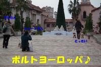和歌山ポルトヨーロッパ イルミネーション!?