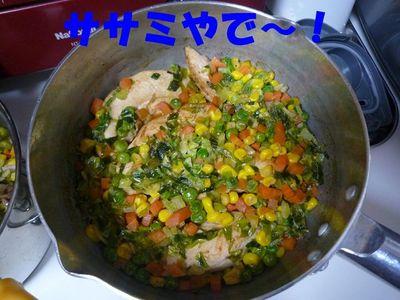 手作りご飯3種盛り!