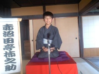 【告知】サマー遊ing2014寄席開催 !