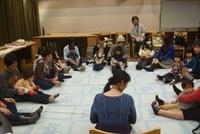 竹取物語コンサート