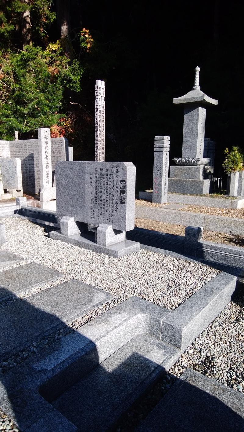 ジャニー 喜多川 高野山