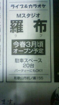 1月1日の新聞広告
