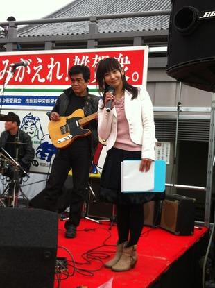 ふじと台野外ライブ