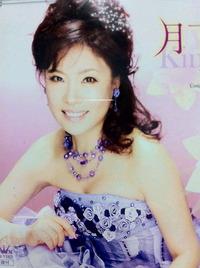 キム、ヨンジャコンサート