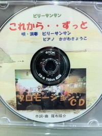 T,S.M.Record