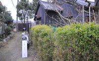 奈良cafe巡り その3