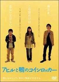 今日の映画