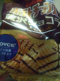 ☆食後の〜☆