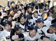 選抜出場校決定 2010/01/29 19:22:21