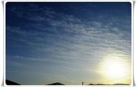 【今日の空】一歩一歩の足跡