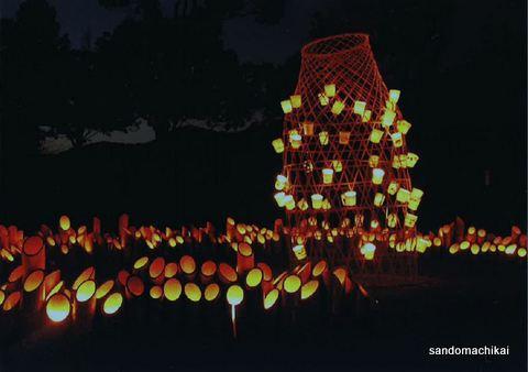 竹燈夜フォトコンテスト2015 2L たま賞